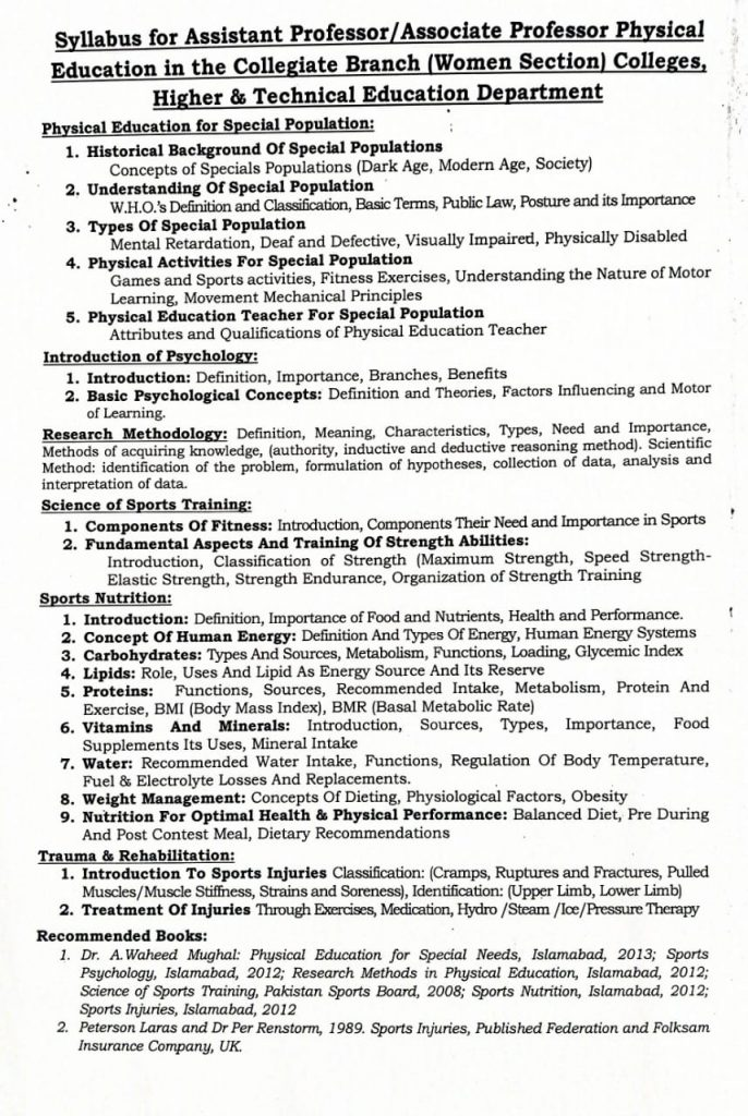 Syllabus for Assistant Professor/Associate Professor Physical Education in the Collegiate Branch (Women Section) Colleges, Higher & Technical Education Department - allpaknotifications.com