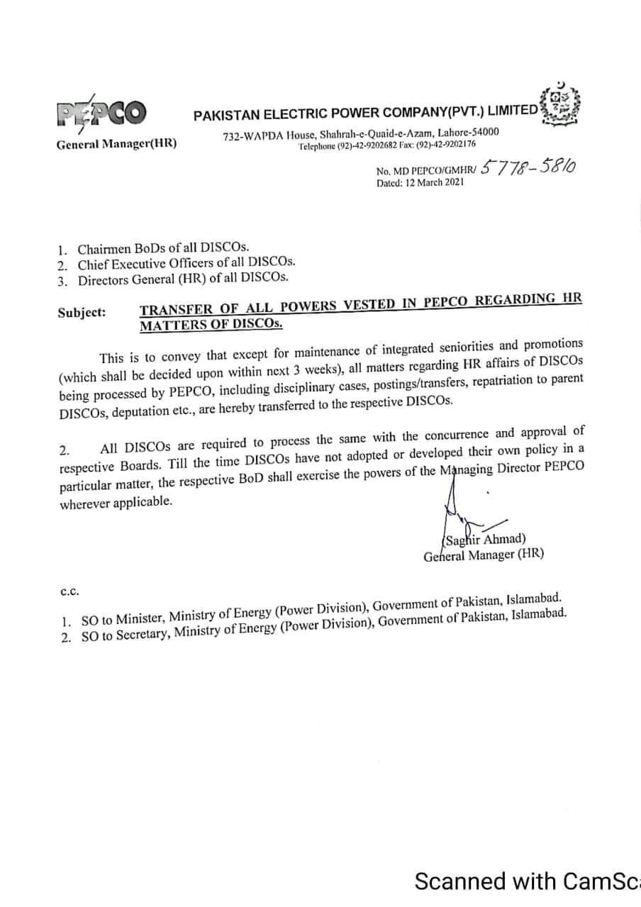 Transfer of all Powers Vested in PEPCO Regarding HR Matters to DISCOs | Pakistan Electronic Power Company (Pvt.) Limited | March 12, 2021 - allpaknotifications.com