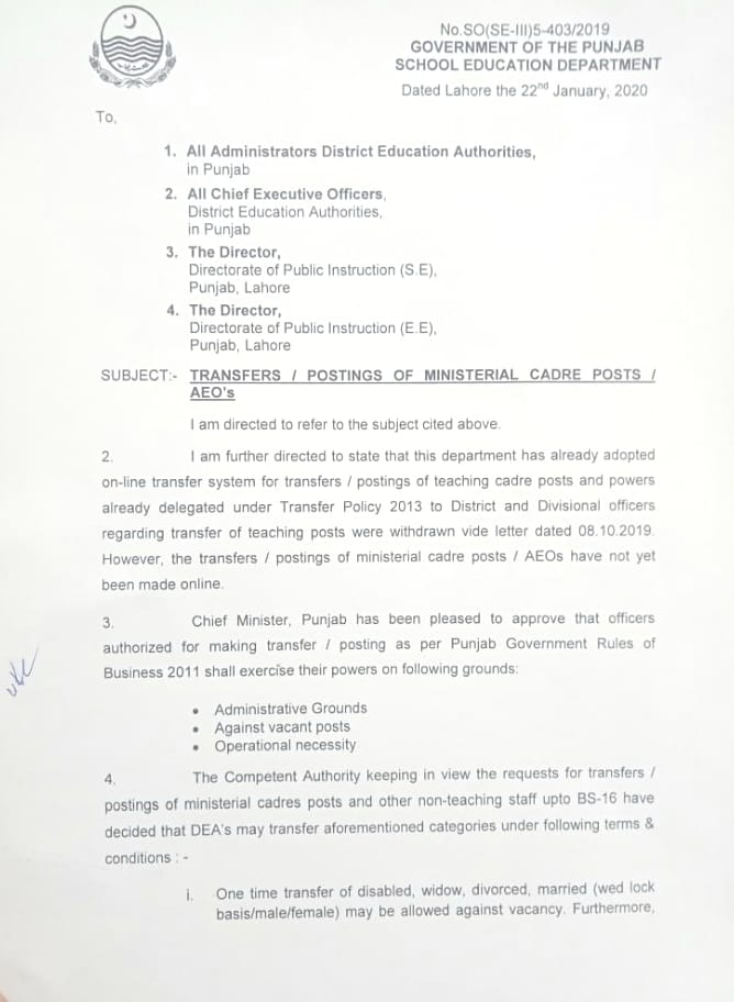 Transfer / Posting of Ministerial Cadre Posts/ AOE's | Government of the Punjab School Education Department | January 22, 2020 - allpaknotifications.com