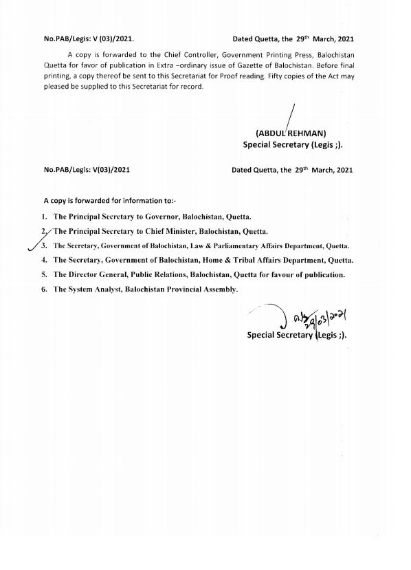 Notification | The Code of Criminal Procedure, 1989 (Balochistan Amendment) Act, Act No. III of 2021 | Balochistan Provincial Assembly Secretariat | March 29, 2021 - allpaknotifications.com