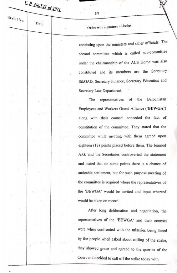 Balochistan Employees and Workers Grand Alliance (BEWGA) High Court Order Sheet | High Court of Balochistan | April 09, 2021 - allpaknotifications.com