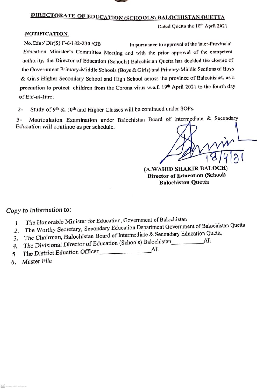 Notification | Closure of the Government Primary-Middle Schools (Boys & Girls) and Primary-Middle Sections of Boys & Girls Higher Secondary School and High School | Directorate of Education (Schools) Balochistan Quetta | April 18, 2021 - allpaknotifications.com