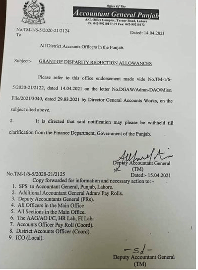 (Withholding of) Grant of Disparity Reduction Allowances Notification | Accountant General Punjab | April 14, 2021 - allpaknotifications.com