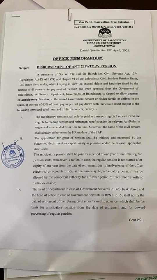 Office Memorandum | Disbursement of Anticipatory Pension | Government of Balochistan Finance Department (Regulation-II) | April 15, 2021 - allpaknotifications.com