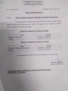 Office Memorandum | Office Timings During the Holy Month of Ramazan | Government of Pakistan Cabinet Secretariat Establishment Division | April 08, 2021 - allpaknotifications.com