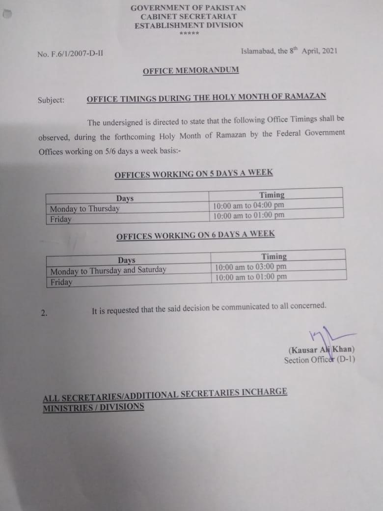 Office Memorandum | Office Timings During the Holy Month of Ramazan | Government of Pakistan Cabinet Secretariat Establishment Division | April 08, 2021 - allpaknotifications.com