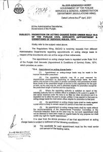 Promotion on Acting Charge Basis under Rule 10-A of the Punjab Civil Servants (Appointment & Conditions of Service) Rules 1974 | Government of the Punjab Services & General Administration Department (Regulation Wing) | April 09, 2021 - allpaknotifications.com