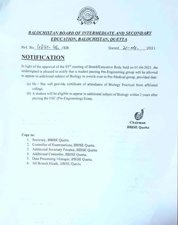 Notification | Students Passing Pre-Engineering will be Allowed to switch over to Pre-Medical Group | Balochistan Board of Intermediate and Secondary Education Balochistan Quetta | April 21, 2021 - allpaknotifications.com
