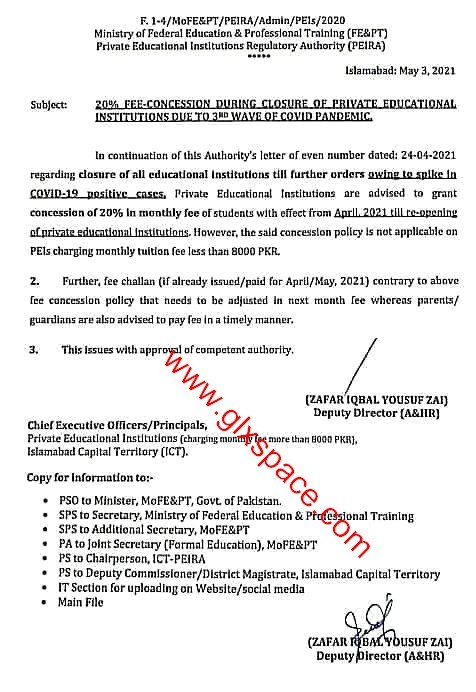 20% Free-Concession during Closure of Private Educational Institutions Due to 3rd Wave of COVID Pandemic | Ministry of Federal Education & Professional Training (FE&PT) Private Educational Institutional Regulatory Authority (PEIRA) | May 3, 2021 - allpaknotifications.com