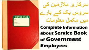 Service Book of Government Employees: Everything you need to know - allpaknotifications.com