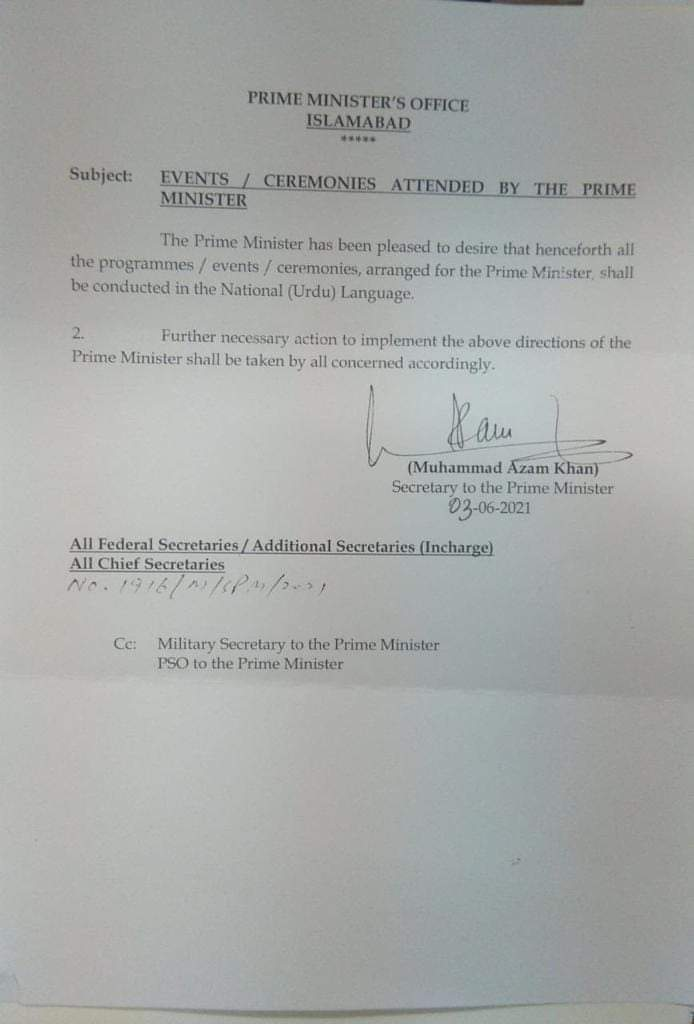 Event/Ceremonies Attended by the Prime Minister | Prime Minister's Office Islamabad | June 03, 2021 - allpaknotifications.com