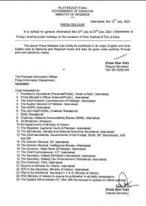 Press Release | Eid-ul-Azha Holidays | Government of Pakistan Ministry of Interior | July 12, 2021 - allpaknotifications.com