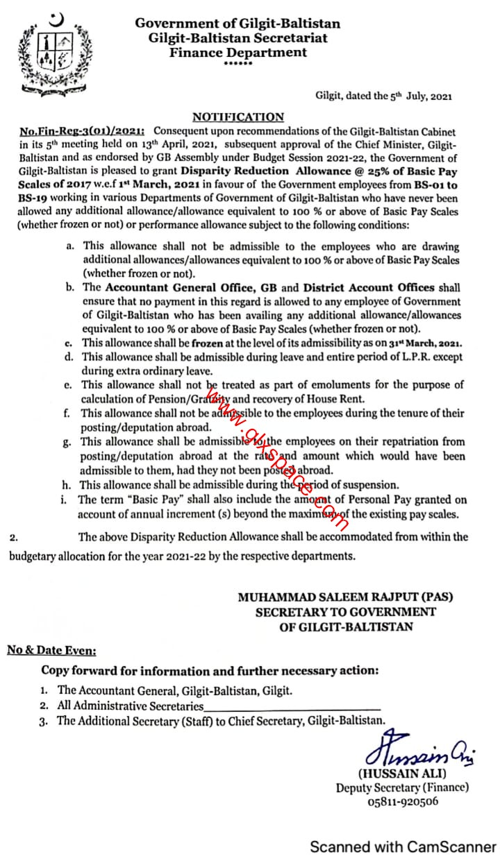 Notification | Grant of Disparity Reduction Allowance @25% of Basic Pay Scales of 2017 w.e.f 1st March 2021 in favor of the Government Employees from BS-01 to BS-19 working in various Departments of Government of Gilgit-Baltistan | Government of Gilgit-Baltistan, Gilgit Baltistan Secretariat Finance Department | July 05, 2021 - allpaknotifications.com