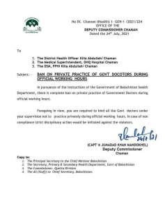 Ban of Private Practice of Govt Doctors During Official Working Hours | Deputy Commissioner Chaman | July 24, 2021 - allpaknotifications.com