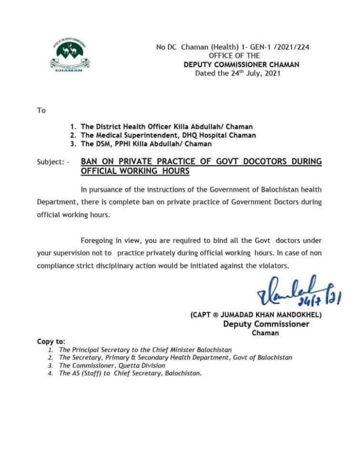 Ban of Private Practice of Govt Doctors During Official Working Hours   Deputy Commissioner Chaman   July 24, 2021 - allpaknotifications.com
