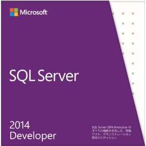 Microsoft SQL Server 2014 Free Download
