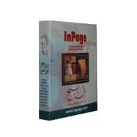 inpage Urdu 2016 free download