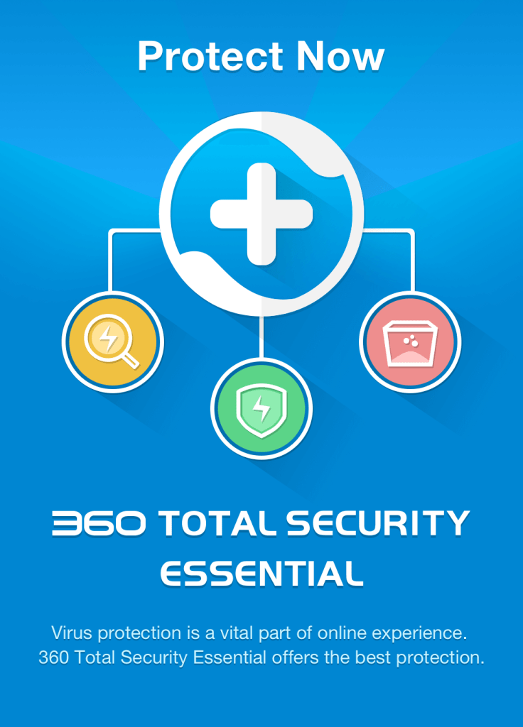 360 Total Security Essentials Free Download