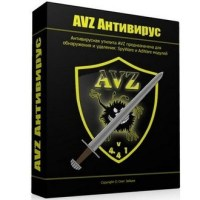Antiviral Toolkit 4.46 Free Download