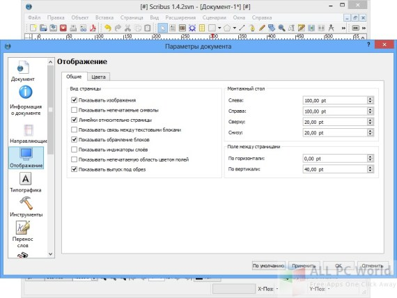 Scribus 1.4.3 Review