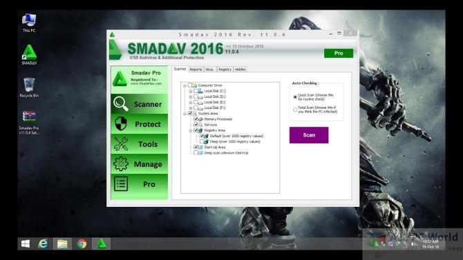 SmadAV 11.04 Antivirus Review