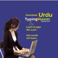 Download Urdu Typing Master Free