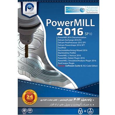 Delcam PowerMILL 2016 SP10 Free Download