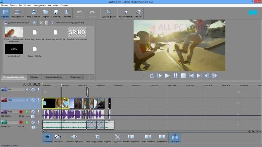 SONY Vegas Movie Studio Platinum v13.0 Build Review