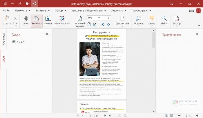 PDF Extra Premium 5
