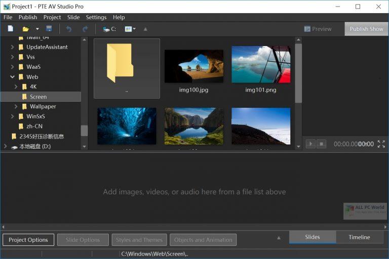 PTE-AV-Studio-2021-v10.5-Free-Download