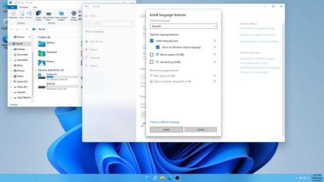 Windows 11 Pro Lite DVD ISO Free Download