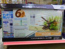 水作リーヴァ600N 6点セット   スペシャルプライス!