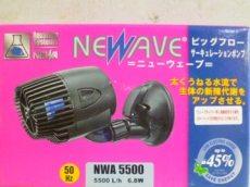 ナプコ ニューウェーブNWA5500 爆安!