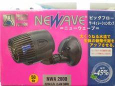 ナプコ ニューウェーブNWA2000  爆安!