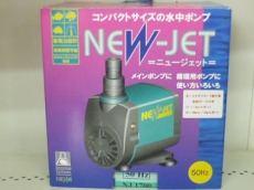 ニュージェットNJ1700 50Hz用 スペシャルプライス!