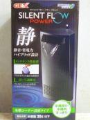 サイレントフローパワー ブラック 爆安!!!!!