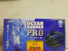 オーシャンランナープロ2500  爆安価格!