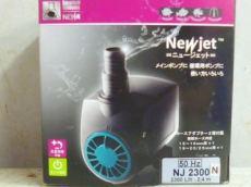 ニュージェットNJ2300 50Hz用 爆安!!!!!
