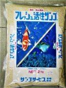 フレッシュ活性サンゴSSS 2kgx5袋セット