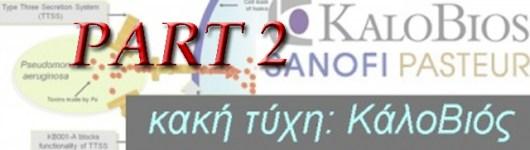 KB Part 2 NEW
