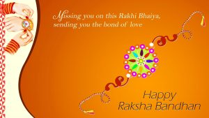 Free Download of Raksha Bandhan 4K Wallpaper with 3840x2160