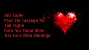 Hindi Shayari Photo Download Free