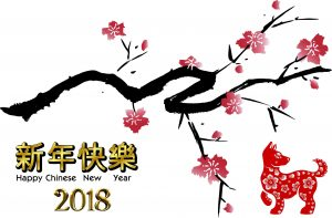 Chinese Cherry Blossom for 2018 New Year Wallpaper