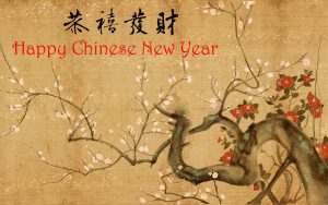Chinese Scene Wallpaper for happy Chinese New Year background