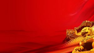 Red Chinese Wallpaper Designs 08 of 20 with Gold Colored The Great Wall and Lion Statue
