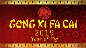 Chinese New Year 2019 Wallpaper – Year of the Pig - #02 0f 10 - Gong Xi Fa Cai