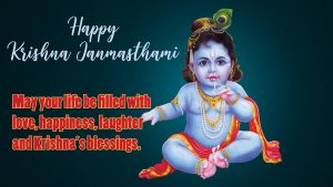 Happy Krishna Janmashtami Image with Short Messages