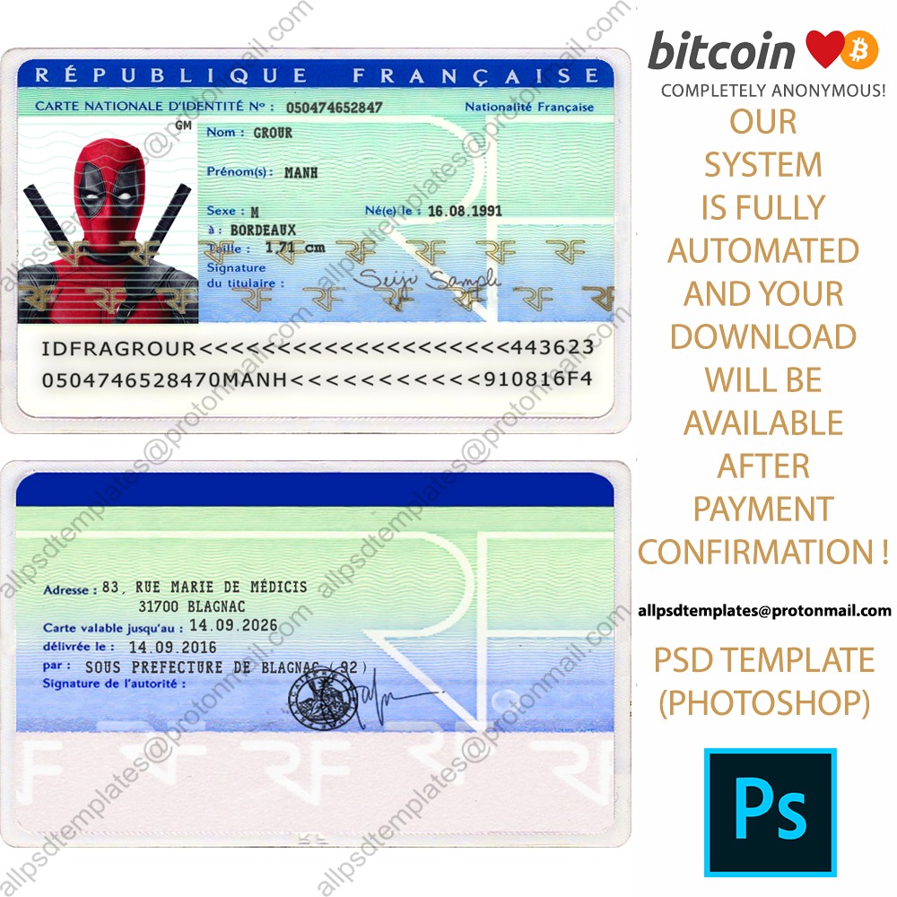 France ID Card Template - ALL PSD TEMPLATES Regarding French Id Card Template