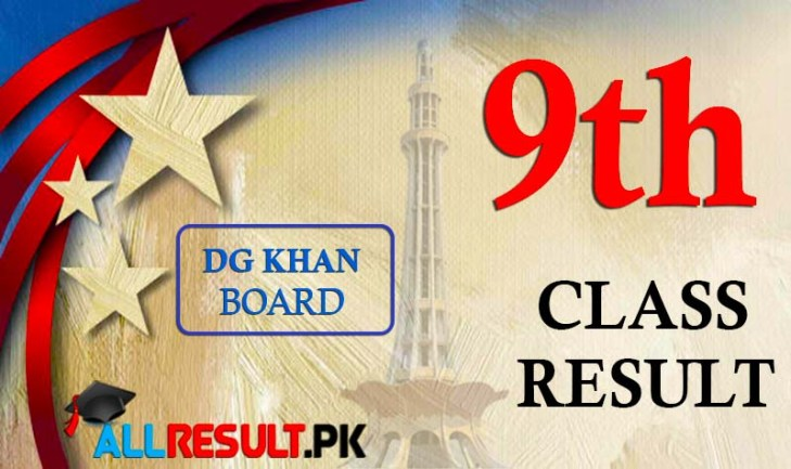 9th Class Result 2020 check online BISE DG Khan Board 9th Result
