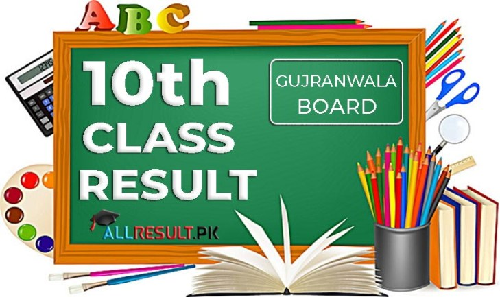 10th Class Result 2020 BISE Gujranwala Board Matric Result